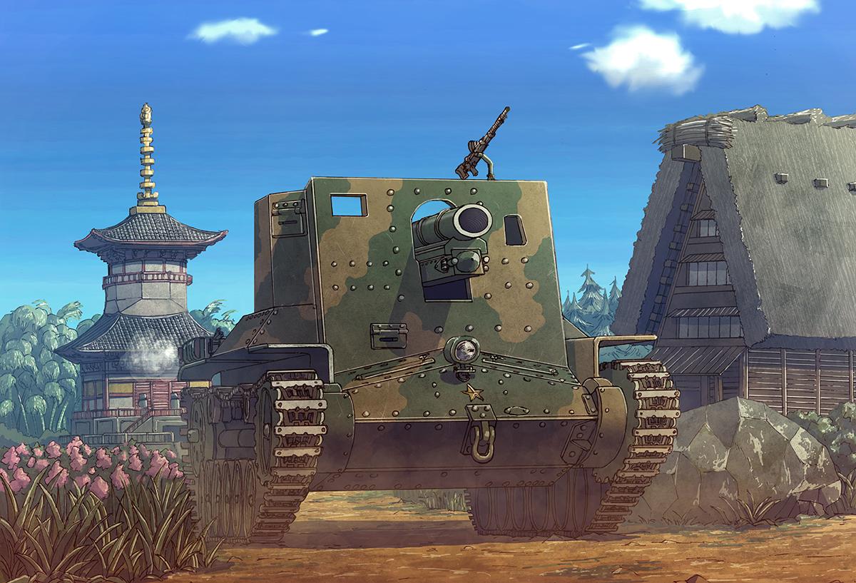 building clouds combat_vehicle earasensha flowers grass gun nobody original scenic sky tree weapon