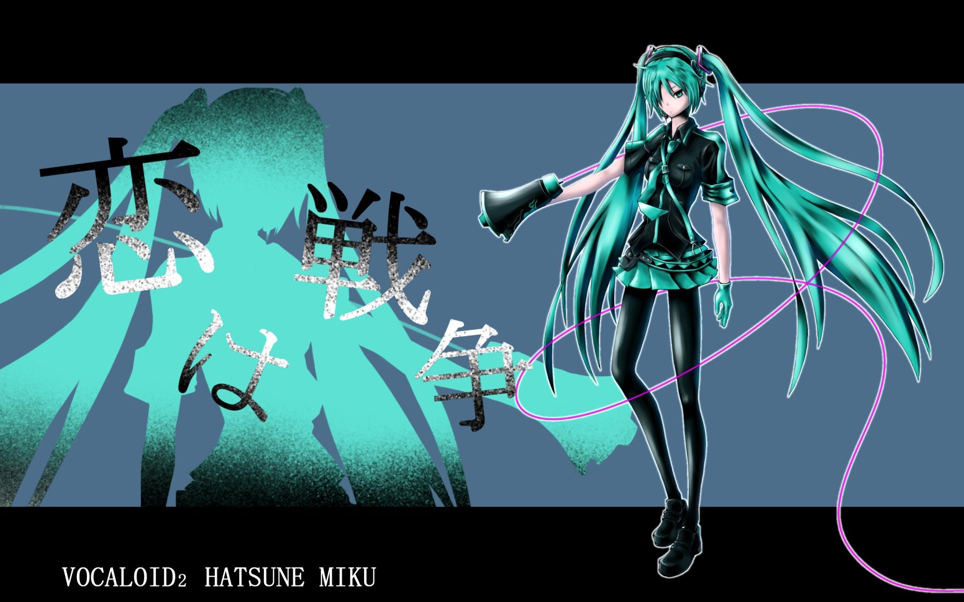 hatsune_miku koi_wa_sensou_(vocaloid) twintails vocaloid