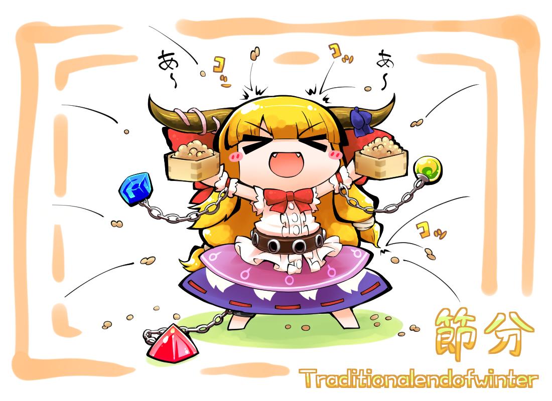 barefoot blonde_hair bow chain fang food horns ibuki_suika kashuu_(b-q) long_hair skirt touhou wristwear