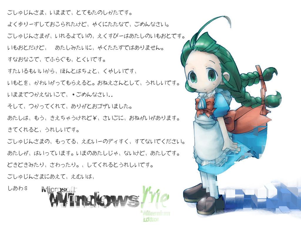 anthropomorphism maid me os-tan windows