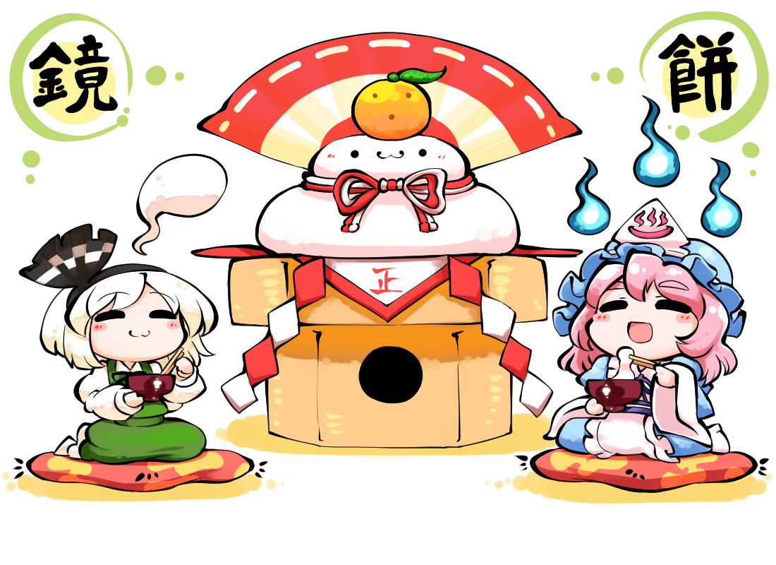 2girls cat_smile fan food fruit hat japanese_clothes kashuu_(b-q) konpaku_youmu myon orange_(fruit) pink_hair saigyouji_yuyuko short_hair skirt touhou white_hair
