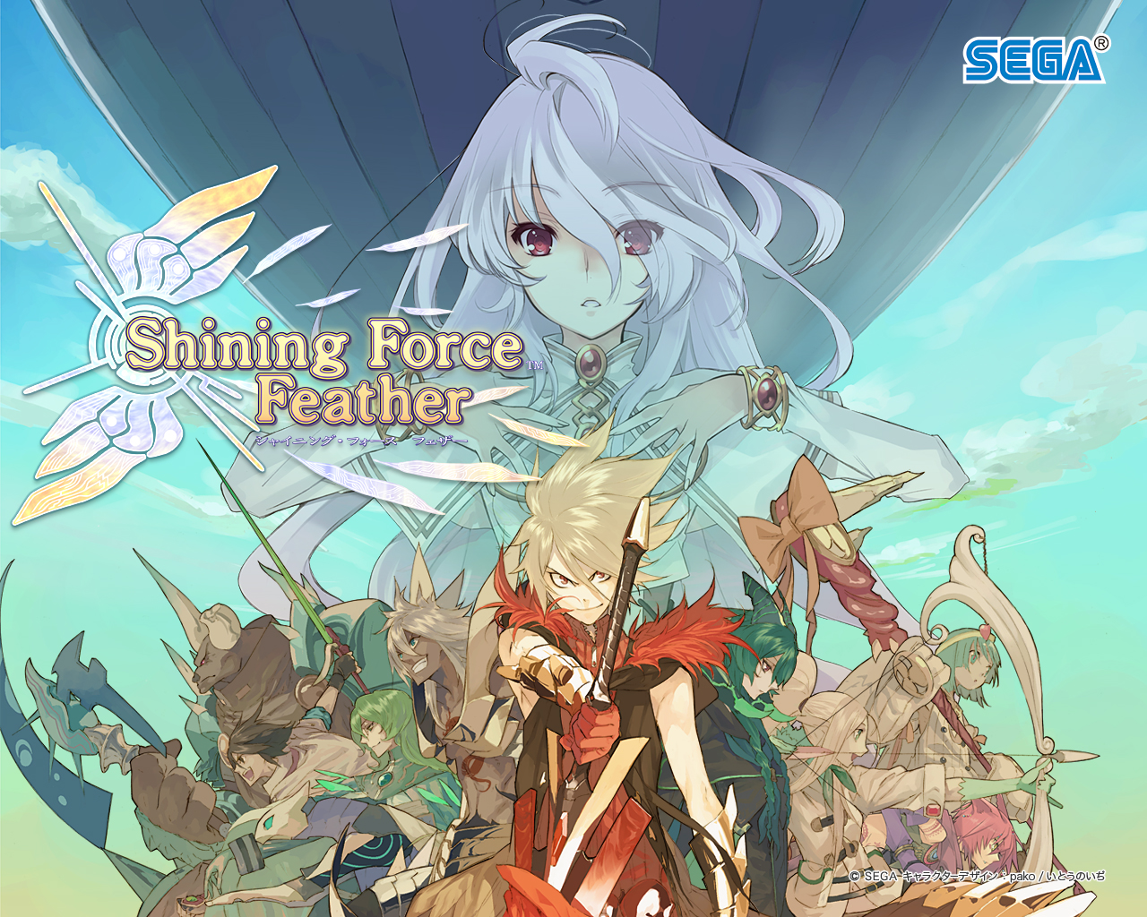 shining_force_feather