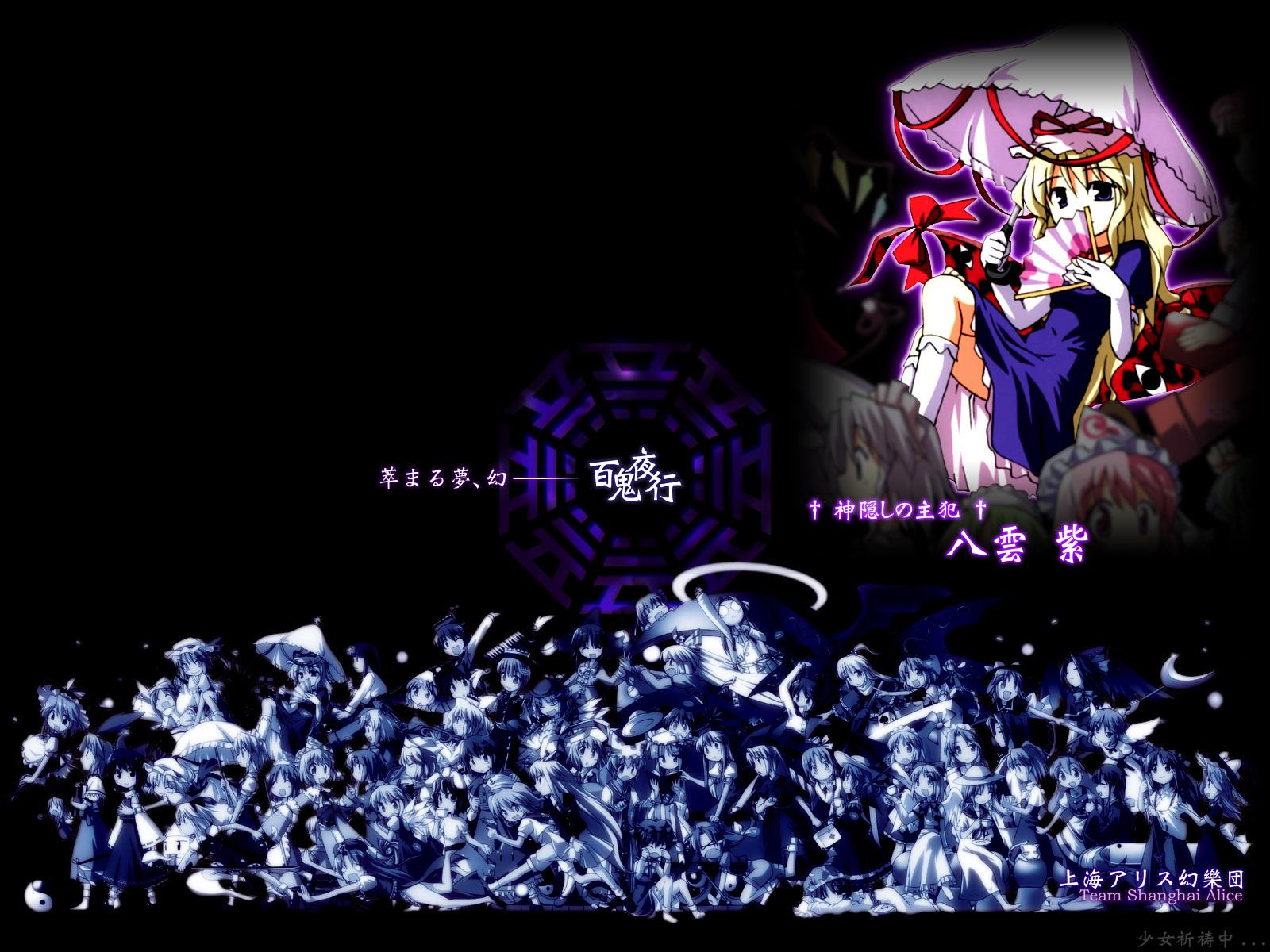 alice_margatroid animal_ears asakura_rikako bakebake bunny_ears bunnygirl catgirl chen cirno daiyousei demon doll ellen elly fairy flandre_scarlet foxgirl fujiwara_no_mokou gengetsu genjii hakurei_reimu hong_meiling hoshizako houraisan_kaguya inaba_tewi izayoi_sakuya japanese_clothes kamishirasawa_keine kana_anaberal kazami_yuuka kirisame_marisa kitashirakawa_chiyuri koakuma konpaku_youmu kotohime kurumi_(touhou) letty_whiterock lily_white luize lunasa_prismriver lyrica_prismriver maid mai_(touhou) male maribel_han meira merlin_prismriver miko mima mimi-chan morichika_rinnosuke mugetsu_(touhou) myon mystia_lorelei okazaki_yumemi orange_(touhou) patchouli_knowledge reisen_udongein_inaba remilia_scarlet rika_(touhou) rumia ruukoto saigyouji_yuyuko sara shanghai_doll shinki sokrates_(touhou) tokiko toto_nemigi touhou usami_renko vampire witch wriggle_nightbug yagokoro_eirin yakumo_ran yakumo_yukari yuki_(touhou) yumeko