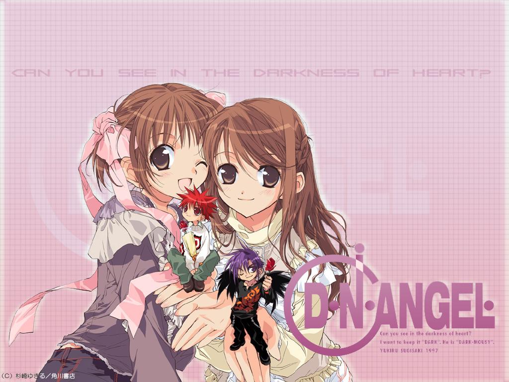 dark_mousy dnangel harada_riku harada_risa niwa_daisuke sugisaki_yukiru