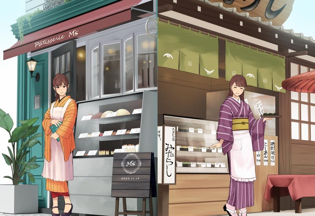 aliasing apron brown_eyes brown_hair japanese_clothes long_hair munakata_(hisahige) original translation_request uniform