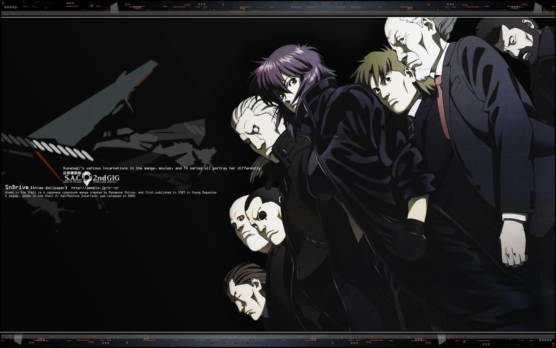 aramaki_daisuke batou black boma ghost_in_the_shell ghost_in_the_shell:_stand_alone_complex ishikawa kusanagi_motoko pazu saito togusa