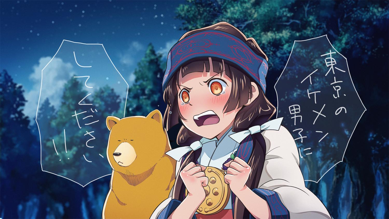amayadori_machi animal bear blush brown_hair clouds kumai_natsu kumamiko night orange_eyes short_hair sky tears translation_request tree yuu_knmy