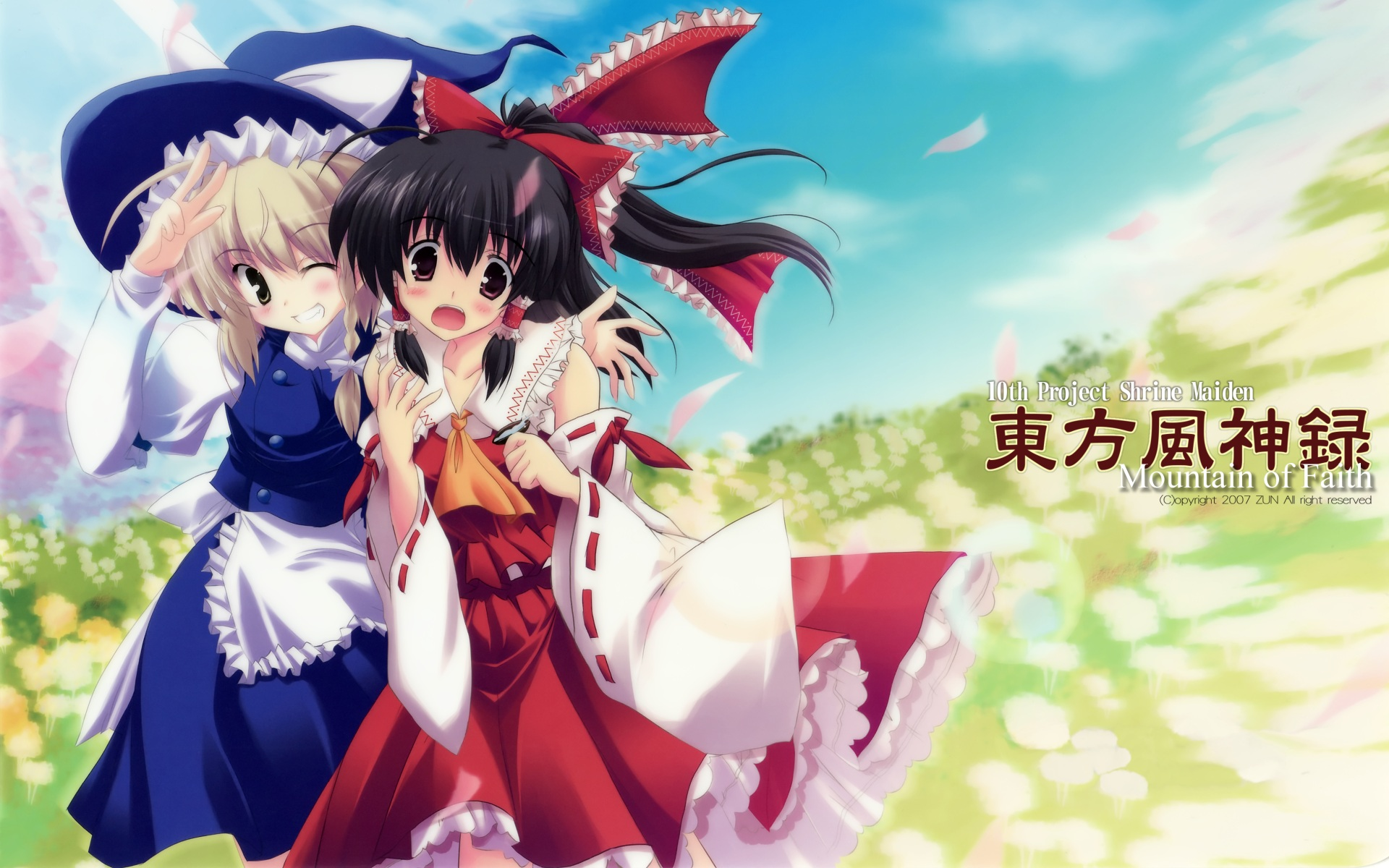 black_hair cherry_blossoms clouds dress flowers hakurei_reimu hat ikegami_akane japanese_clothes kirisame_marisa long_hair maruchan miko red_eyes ribbons short_hair sky touhou witch yellow_eyes
