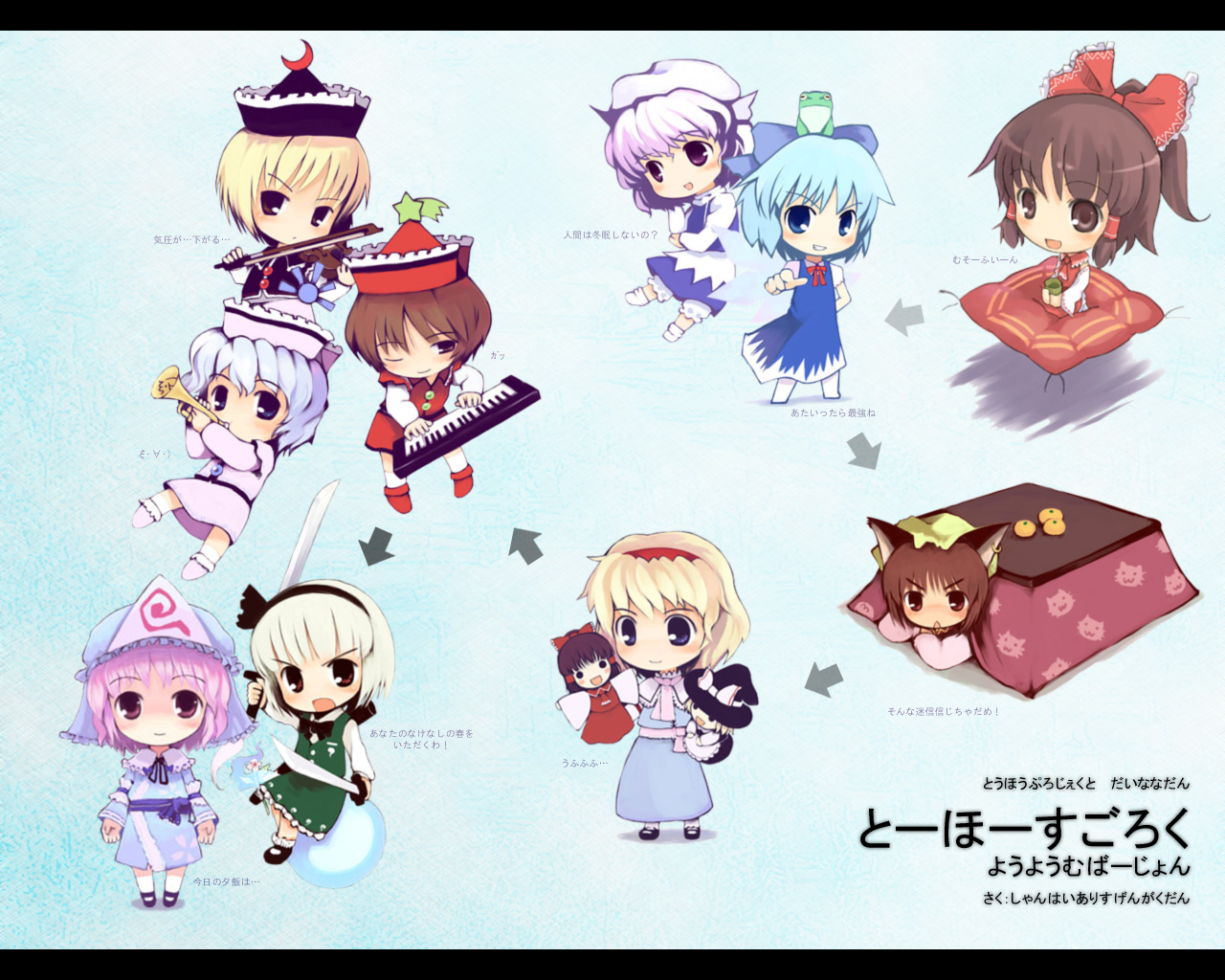 alice_margatroid animal_ears blonde_hair blue_eyes blue_hair brown_eyes brown_hair catgirl chen chibi cirno doll dress fairy gray_hair hakurei_reimu hat japanese_clothes katana konpaku_youmu letty_whiterock lunasa_prismriver lyrica_prismriver merlin_prismriver miko myon pink_hair purple_eyes purple_hair red_eyes saigyouji_yuyuko short_hair skirt sword touhou weapon wings