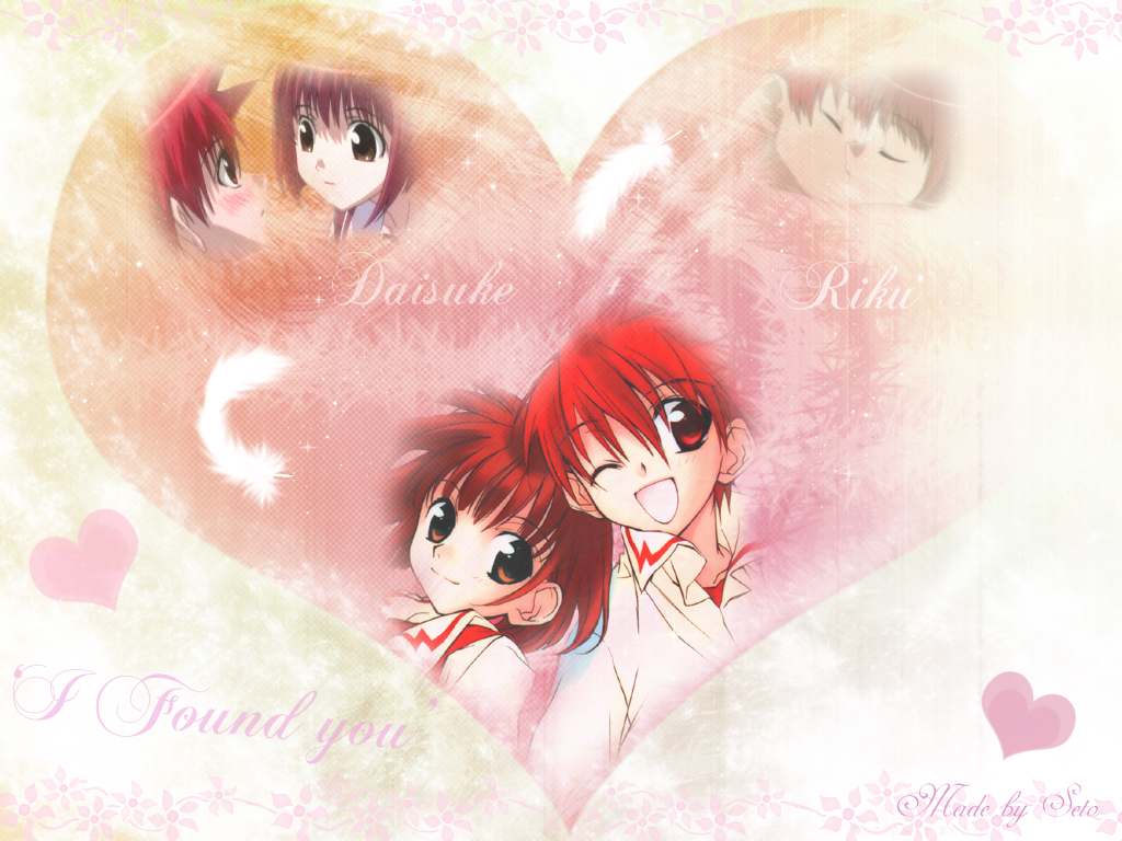 blush dnangel harada_riku kiss niwa_daisuke red_eyes red_hair wink