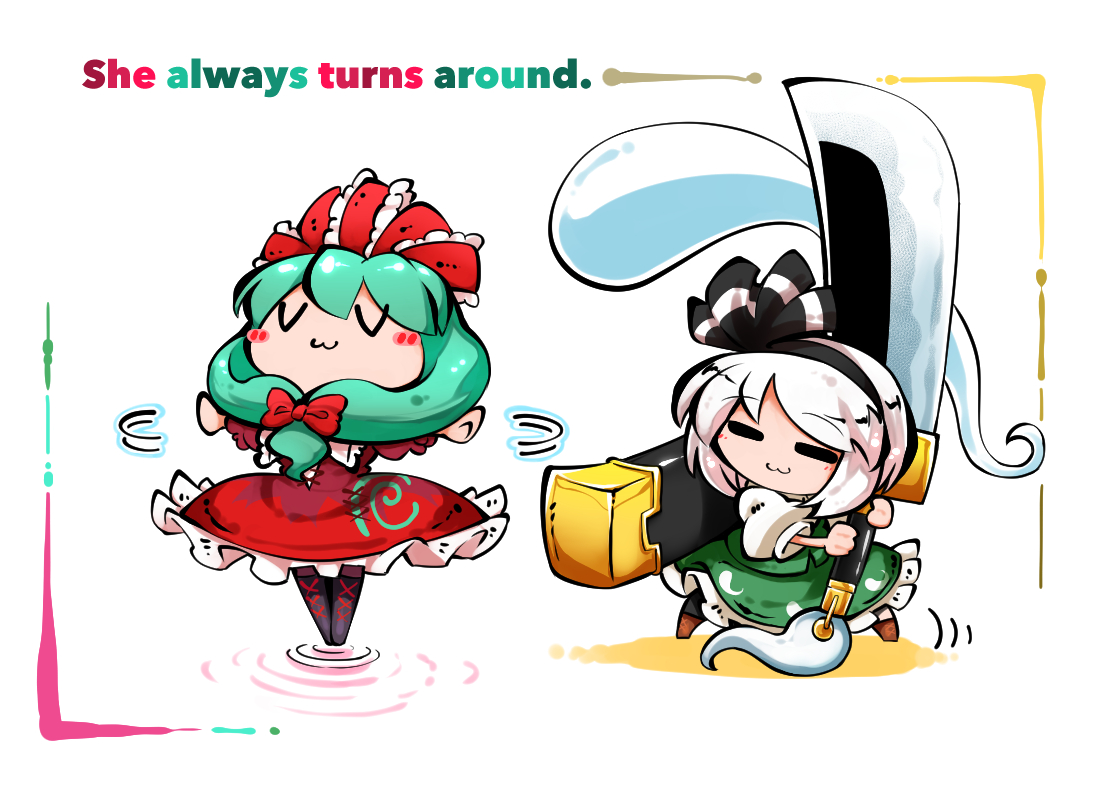 2girls boots bow cat_smile dress green_hair headband kagiyama_hina kashuu_(b-q) konpaku_youmu long_hair myon short_hair skirt sword touhou weapon white_hair