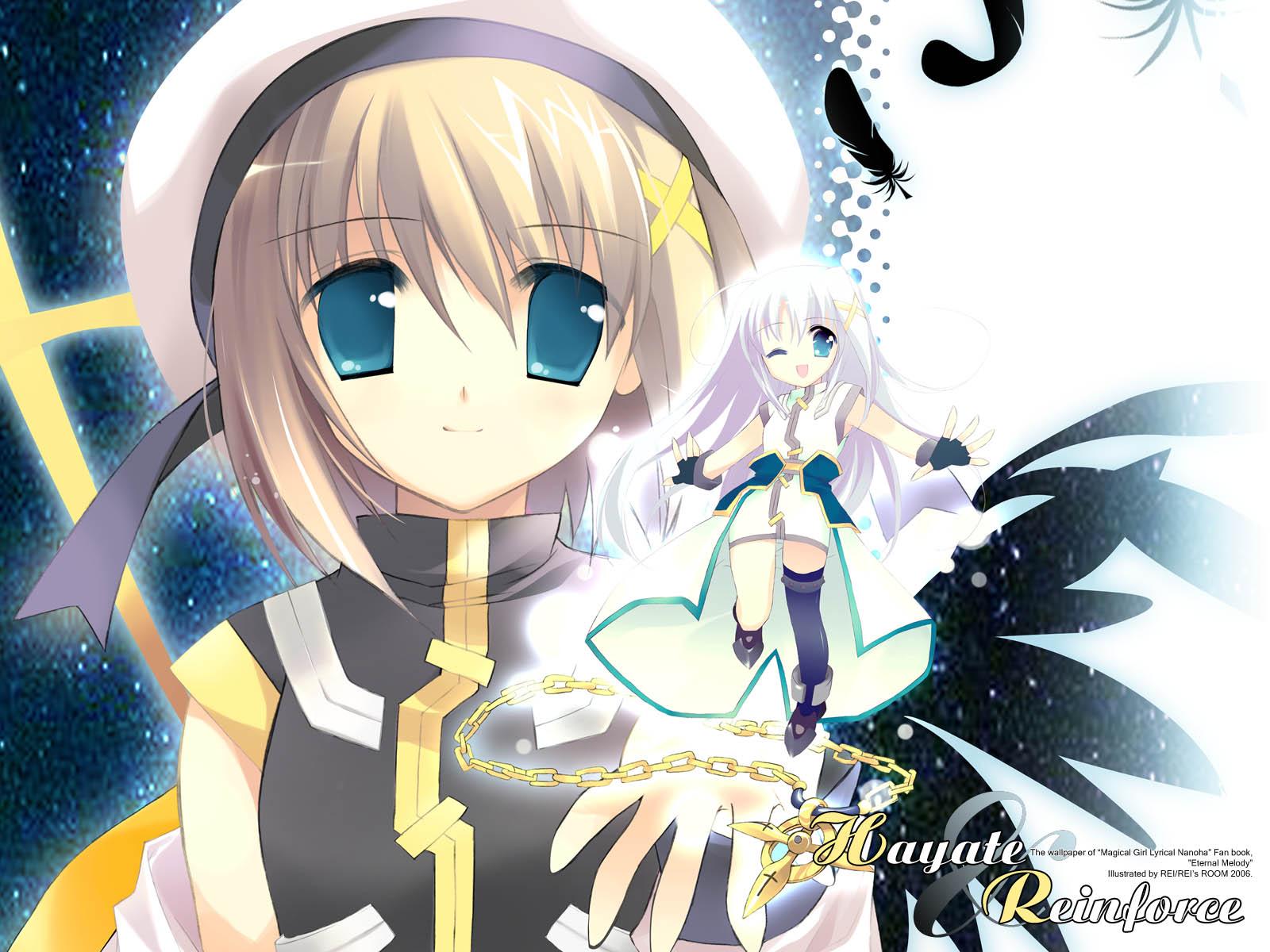 mahou_shoujo_lyrical_nanoha mahou_shoujo_lyrical_nanoha_a's reinforce_zwei yagami_hayate