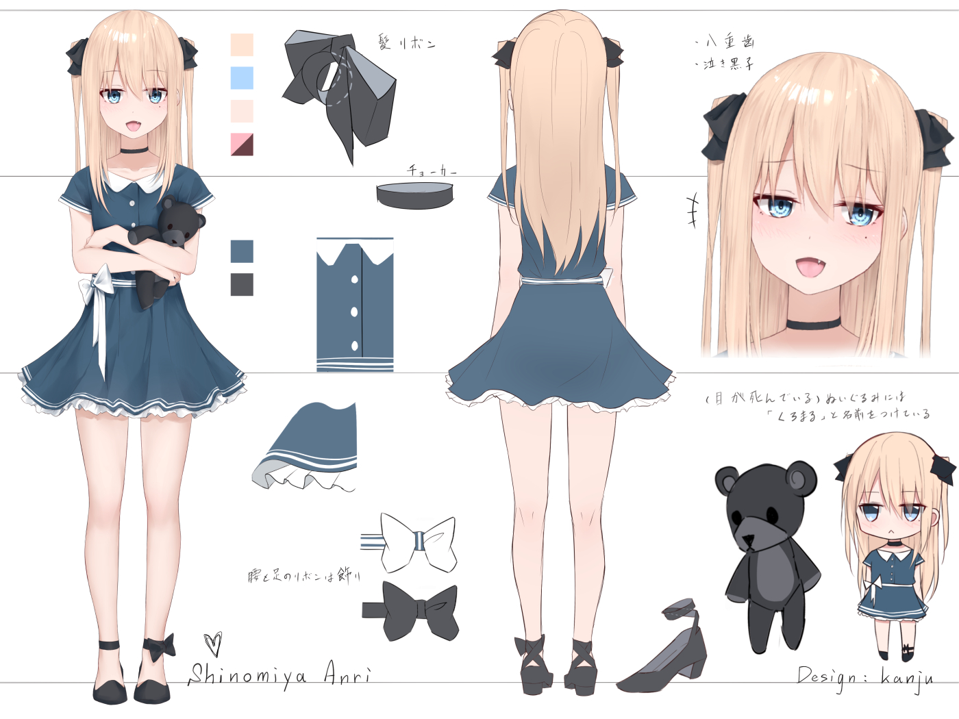 aqua_eyes blonde_hair bow choker fang kanju long_hair original teddy_bear translation_request twintails
