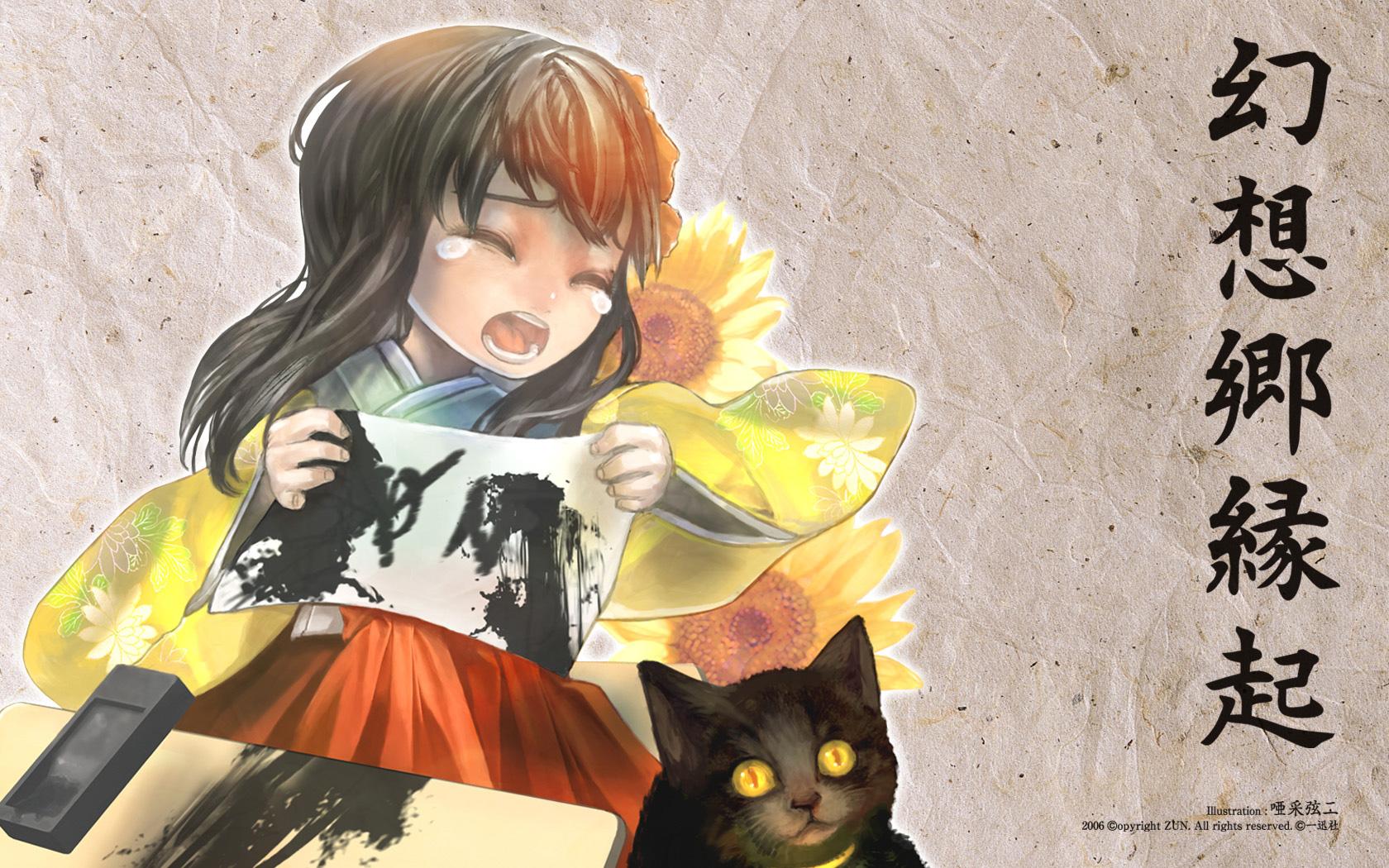 animal asai_genji black_hair cat flowers hieda_no_akyuu japanese_clothes long_hair sunflower tears touhou