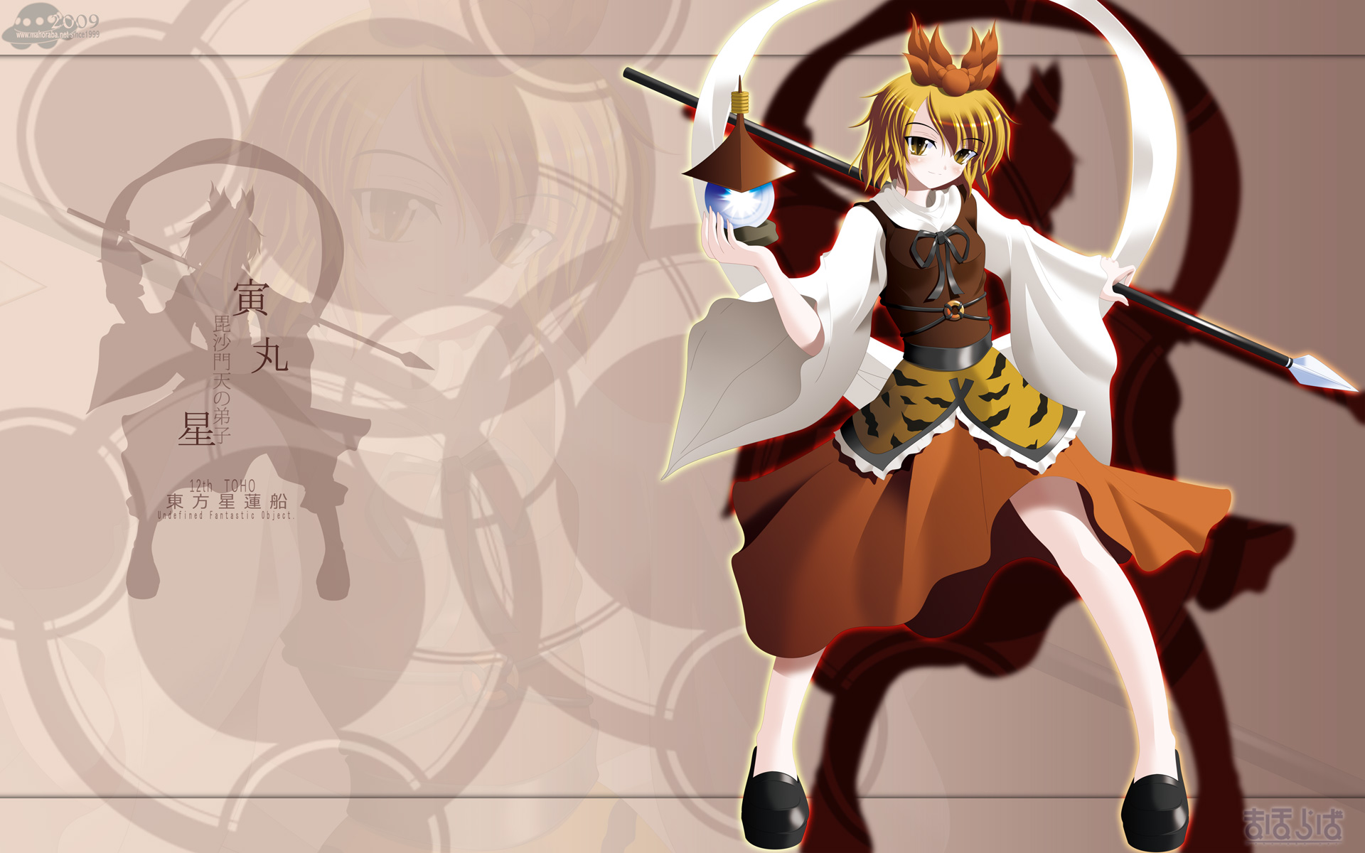 brown_eyes brown_hair short_hair side_b spear toramaru_shou touhou weapon
