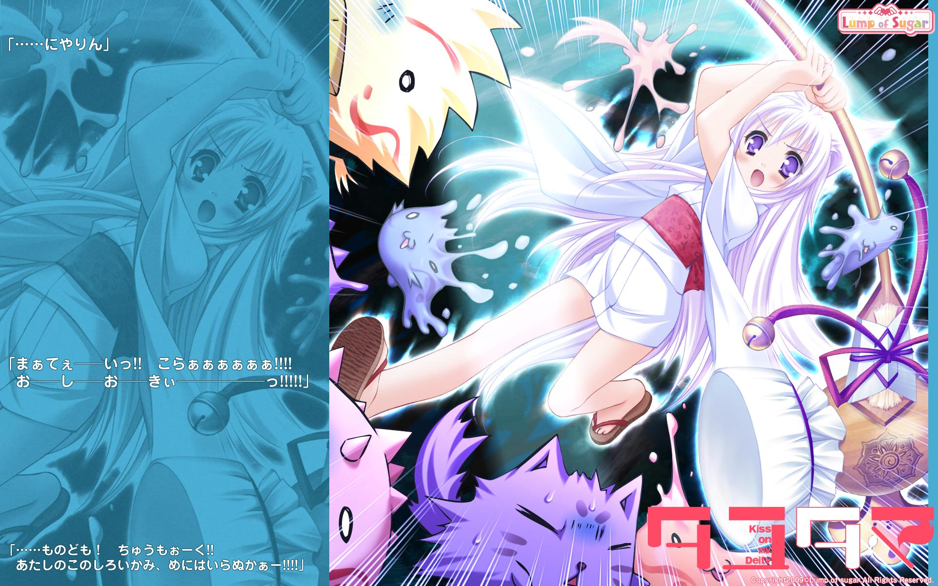 animal_ears foxgirl japanese_clothes mito_mashiro purple_eyes tail tayutama weapon white_hair