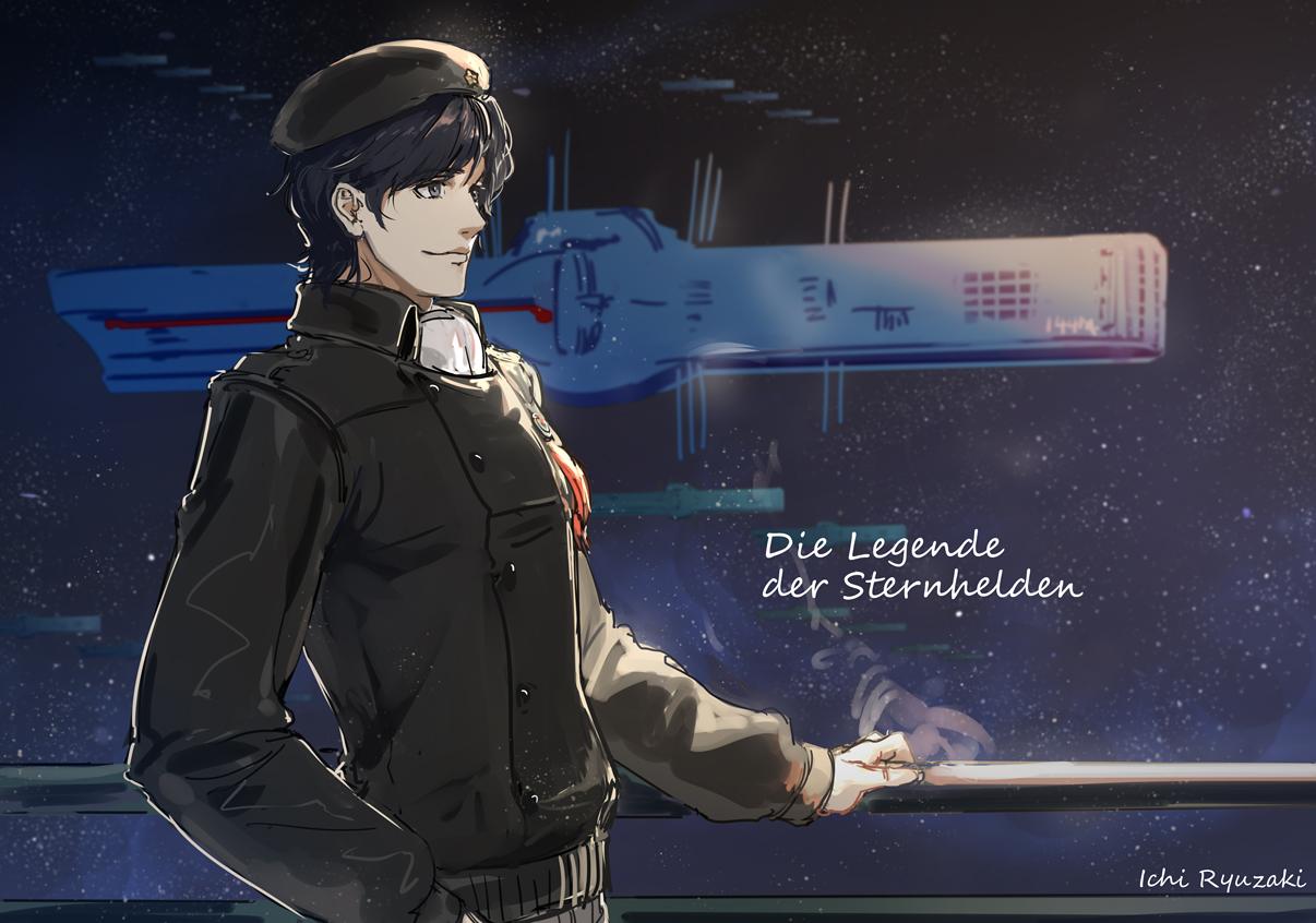 airship all_male black_hair blue_eyes ginga_eiyuu_densetsu hat male reflection ryuuzaki_ichi short_hair space stars uniform watermark yang_wenli