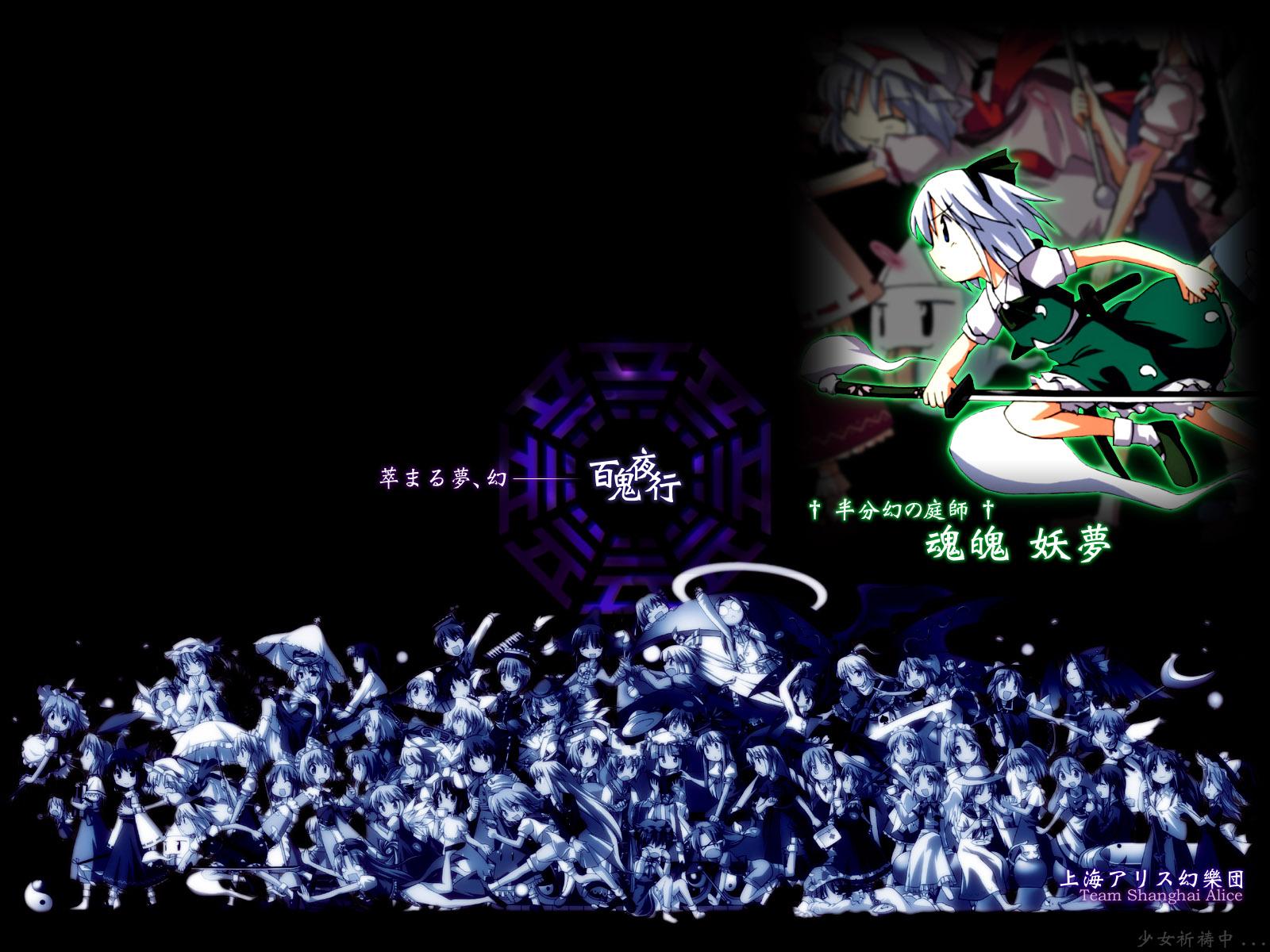 alice_margatroid animal_ears asakura_rikako bakebake bunny_ears bunnygirl catgirl chen cirno daiyousei demon doll ellen elly fairy flandre_scarlet foxgirl fujiwara_no_mokou gengetsu genjii hakurei_reimu hong_meiling hoshizako houraisan_kaguya inaba_tewi izayoi_sakuya japanese_clothes kamishirasawa_keine kana_anaberal katana kazami_yuuka kirisame_marisa kitashirakawa_chiyuri koakuma konpaku_youmu kotohime kurumi_(touhou) letty_whiterock lily_white luize lunasa_prismriver lyrica_prismriver maid mai_(touhou) male maribel_han meira merlin_prismriver miko mima mimi-chan morichika_rinnosuke mugetsu_(touhou) myon mystia_lorelei okazaki_yumemi orange_(touhou) patchouli_knowledge reisen_udongein_inaba remilia_scarlet rika_(touhou) rumia ruukoto saigyouji_yuyuko sara shanghai_doll shinki sokrates_(touhou) sword tokiko toto_nemigi touhou usami_renko vampire weapon witch wriggle_nightbug yagokoro_eirin yakumo_ran yakumo_yukari yuki_(touhou) yumeko