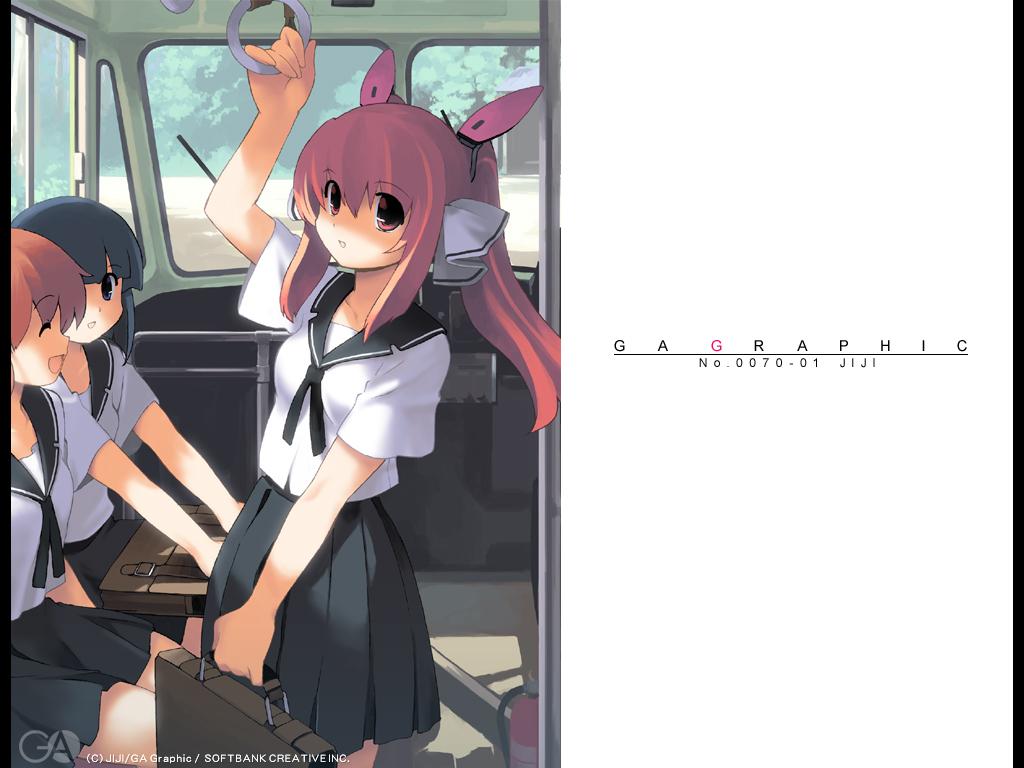 gagraphic jiji logo school_uniform watermark