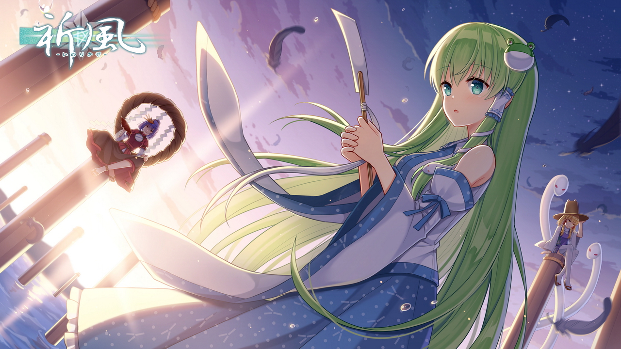 animal blonde_hair blue_hair clouds feathers green_eyes green_hair hat hitsuki_rei japanese_clothes kochiya_sanae logo long_hair miko moriya_suwako red_eyes short_hair sky snake sunset thighhighs touhou water yasaka_kanako yellow_eyes