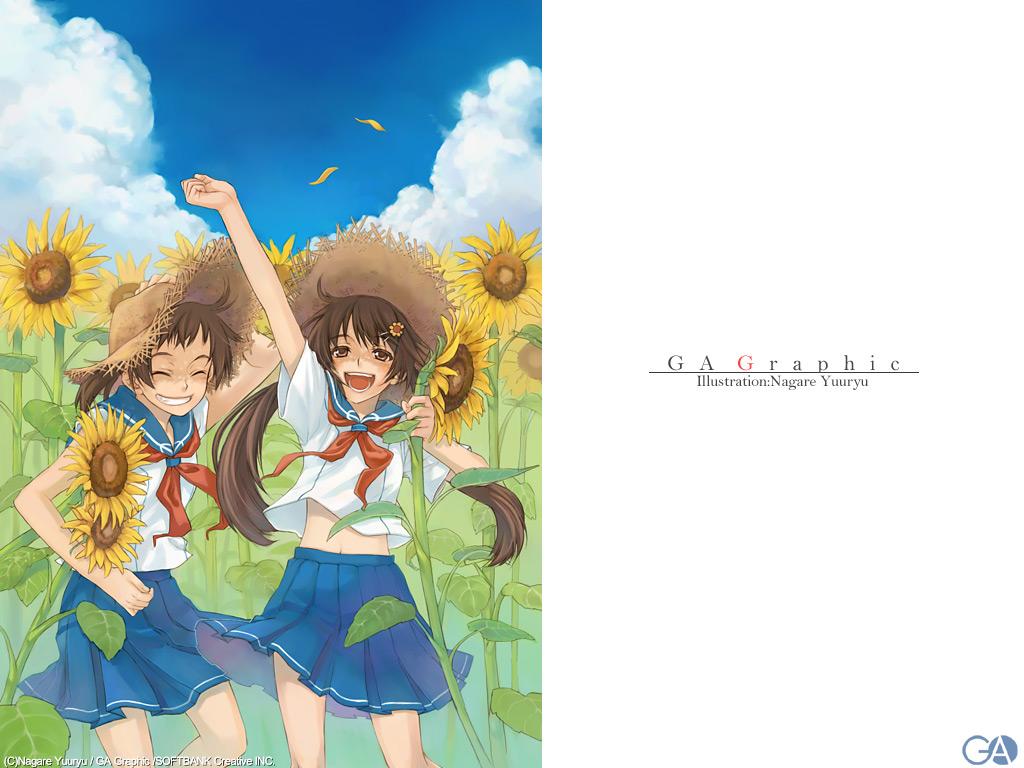 gagraphic logo watermark yuuryuu_nagare