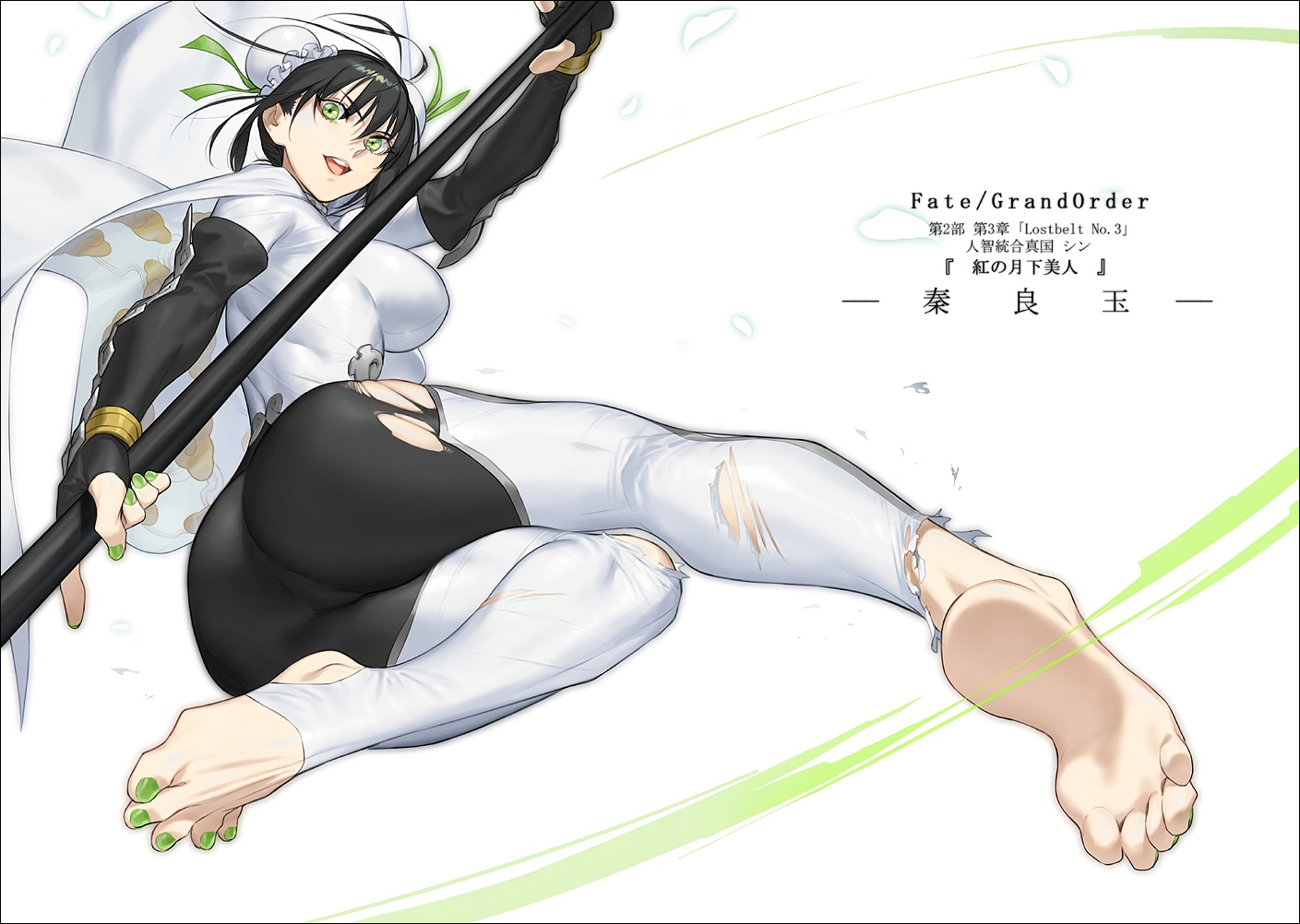 ass azusa_(hws) barefoot black_hair bodysuit breasts cape elbow_gloves fate/grand_order fate_(series) gloves green_eyes kick qin_liangyu short_hair skintight staff torn_clothes translation_request white wristwear