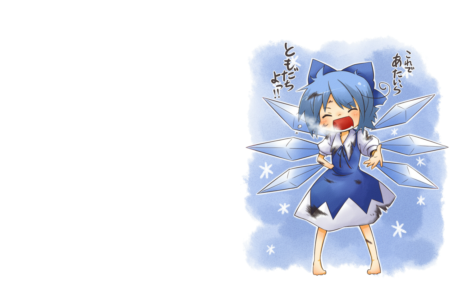 cirno fairy torn_clothes touhou viva!! white wings