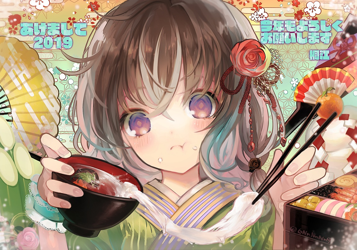 blush brown_hair close fan flowers food fruit japanese_clothes kirie_nozomi orange_(fruit) original purple_eyes short_hair signed wristwear