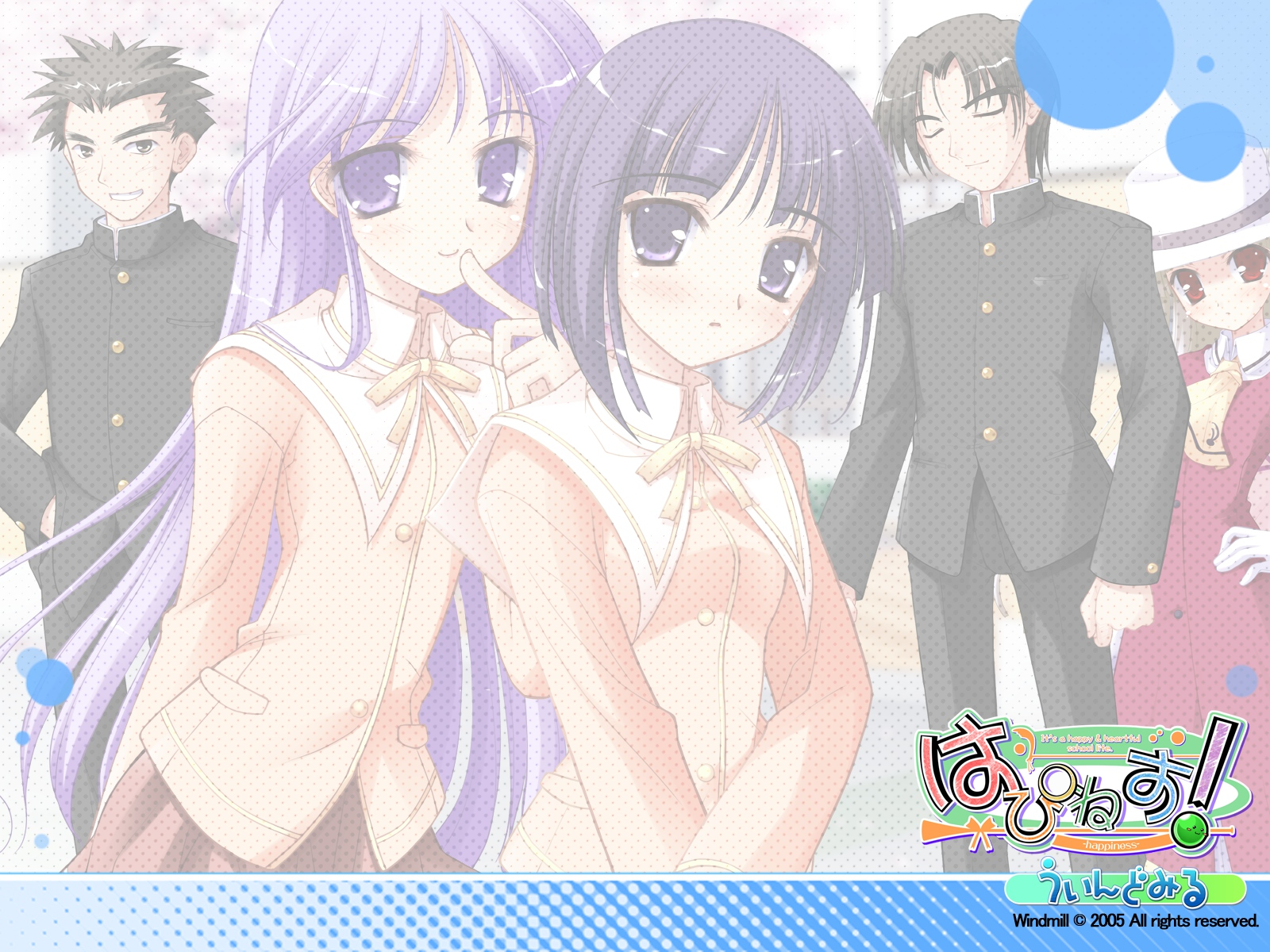 happiness kamijou_saya ko~cha male otoko_no_ko school_uniform watarase_jun