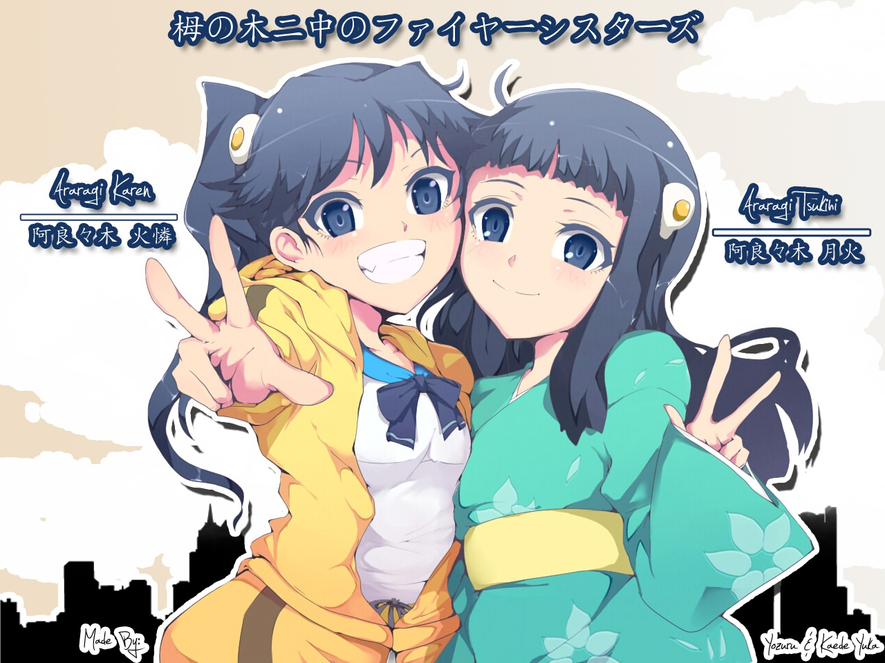 2girls araragi_karen araragi_tsukihi bakemonogatari bow japanese_clothes monogatari_(series) nisemonogatari shorts tagme_(artist) twins