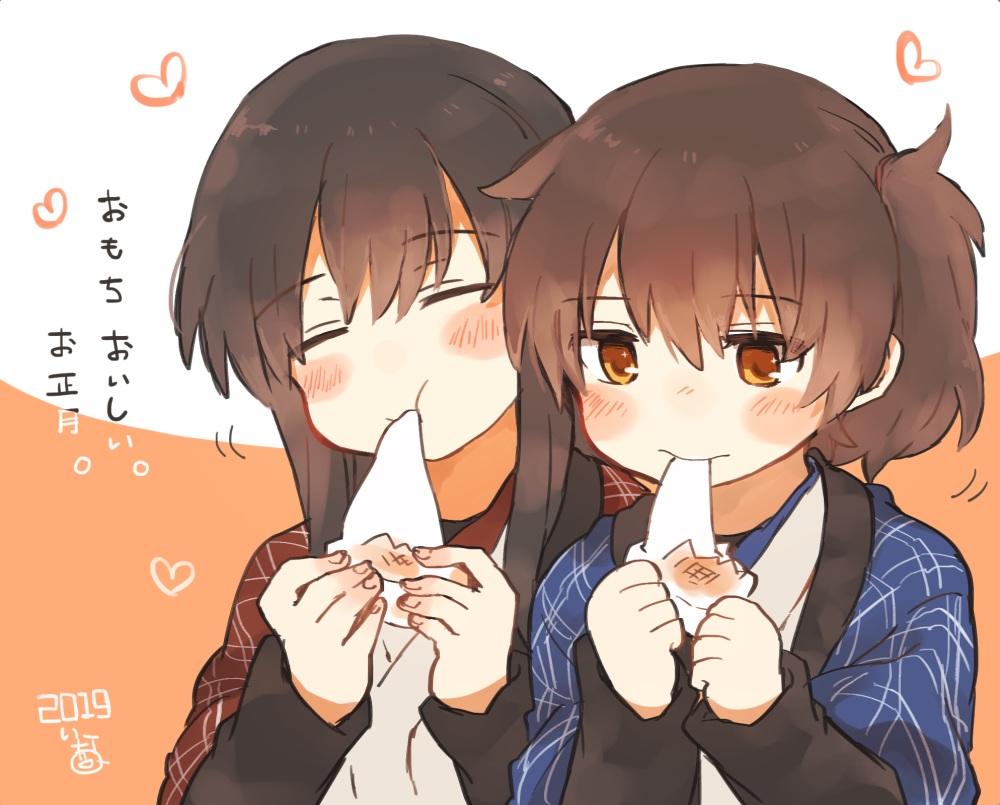 akagi_(kancolle) blush brown_hair food ina_(1813576) japanese_clothes kaga_(kancolle) kantai_collection long_hair orange_eyes ponytail short_hair