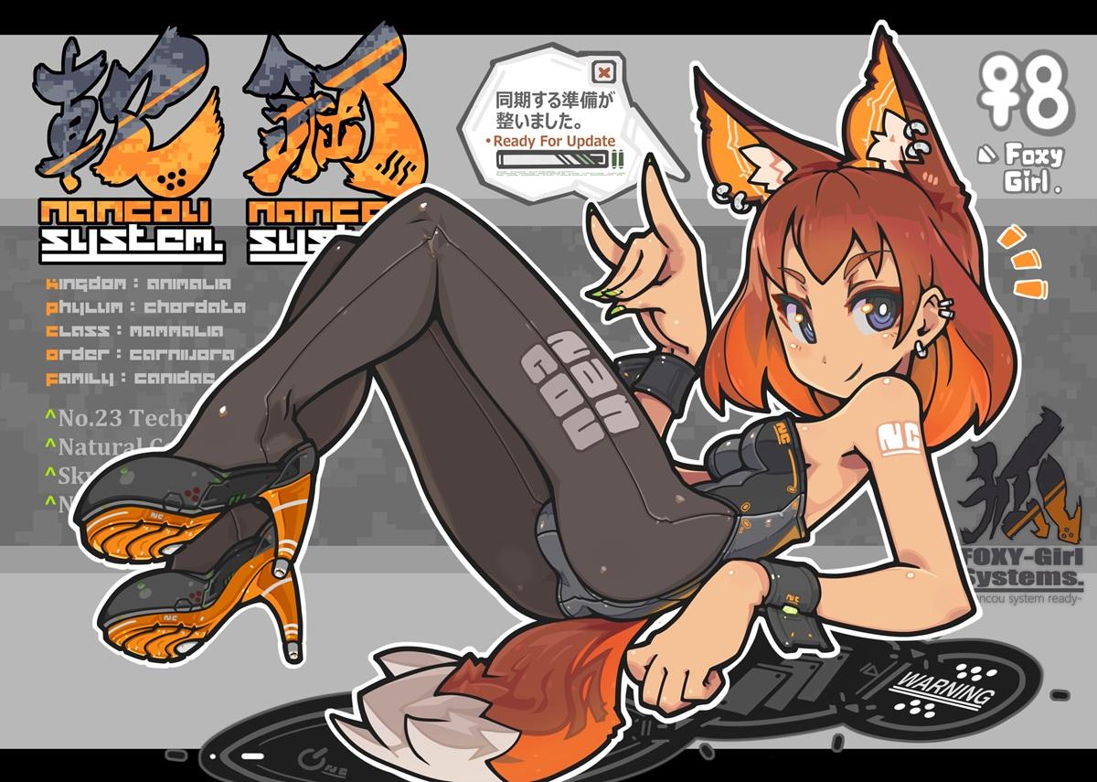 animal_ears blue_eyes foxgirl leotard nancou_(nankou) orange_hair original pantyhose short_hair tail tattoo watermark