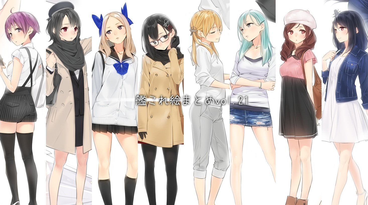 ama_mitsuki anthropomorphism aqua_hair asakaze_(kancolle) black_eyes black_hair blonde_hair braids brown_hair dress glasses haguro_(kancolle) harukaze_(kancolle) hat kantai_collection kneehighs long_hair pantyhose phone prinz_eugen_(kancolle) purple_hair red_eyes sakawa_(kancolle) seifuku short_hair skirt suzuya_(kancolle) takao_(kancolle) thighhighs yamashiro_(kancolle)