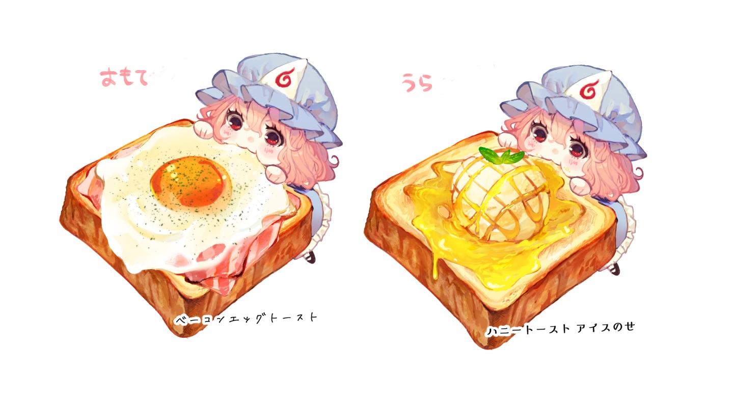 blush cat_smile chibi dress food hat mochacot pink_hair red_eyes saigyouji_yuyuko short_hair touhou white
