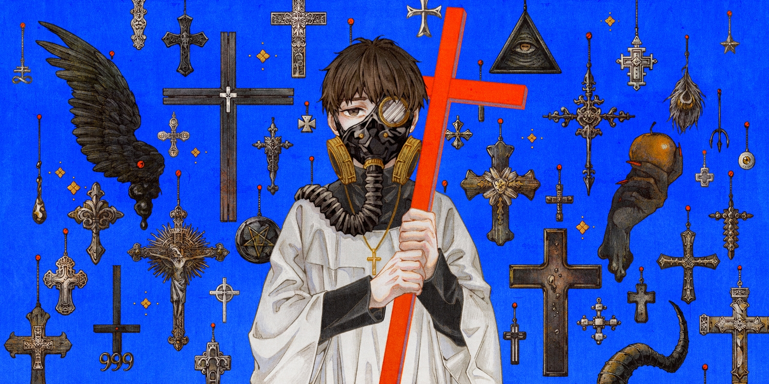 all_male blue brown_eyes brown_hair chazy cross fate_(series) fate/stay_night kotomine_kirei male mask necklace short_hair uniform