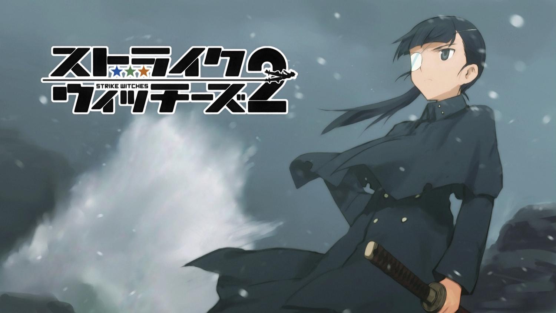 sakamoto_mio shimada_fumikane strike_witches