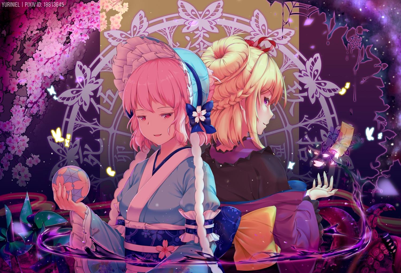 2girls ball braids butterfly cherry_blossoms flowers headdress japanese_clothes kimono lolita_fashion magic paper petals pink_eyes pink_hair purple_eyes saigyouji_yuyuko short_hair tentacles touhou vh(yuv-achi) watermark yakumo_yukari