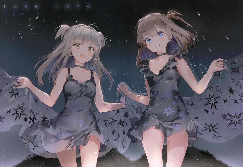 2girls anmi blue_eyes blush brown_eyes brown_hair dress long_hair night original scan sky stars twintails
