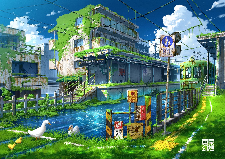 animal bird building duck grass original ruins scenic tokyogenso train water watermark