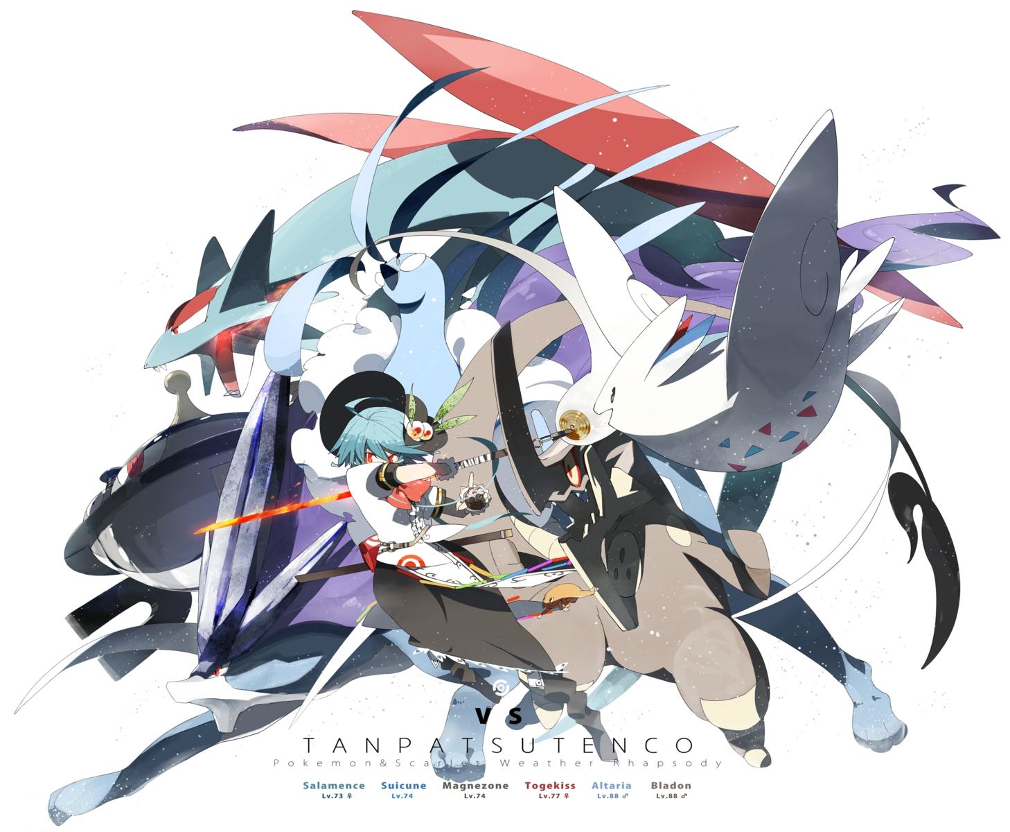 altaria crossover hinanawi_tenshi katana magnezone pokemon salamence siirakannu suicune sword togekiss touhou weapon
