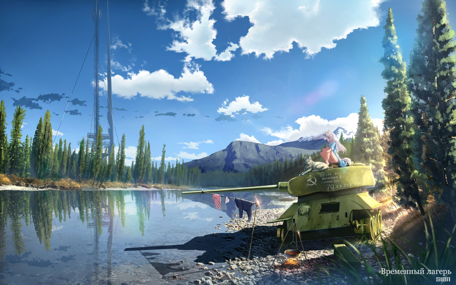 animal clouds combat_vehicle food forest landscape original panties reflection ruins scenic sion005 skirt tree underwear water wolf wolfgirl