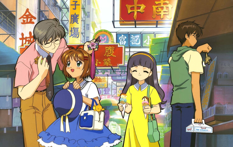 card_captor_sakura clamp daidouji_tomoyo kinomoto_sakura kinomoto_touya scan tsukishiro_yukito