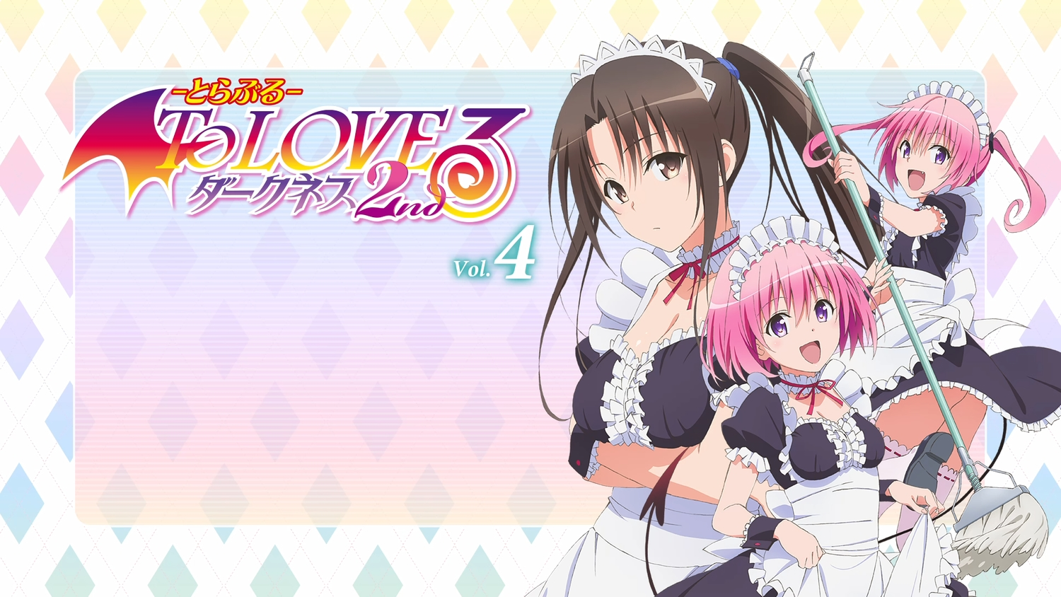 breast_hold breasts brown_eyes brown_hair dress fang headphones kujou_rin logo long_hair maid momo_velia_deviluke nana_asta_deviluke pink_hair ponytail purple_eyes ribbons short_hair skirt_lift tagme_(artist) thighhighs to_love_ru to_love_ru_darkness twintails
