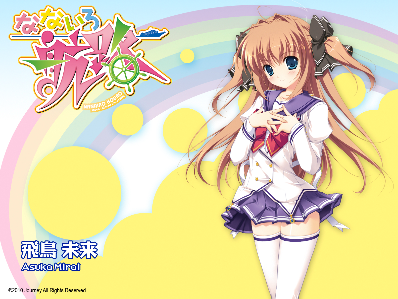 asuka_mirai blue_eyes bow brown_hair journey long_hair mikeou nanairo_kouro ribbons school_uniform thighhighs