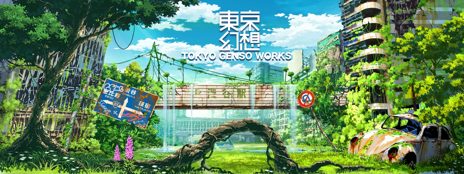 building car city clouds grass original ruins scenic sky tokyogenso tree water waterfall