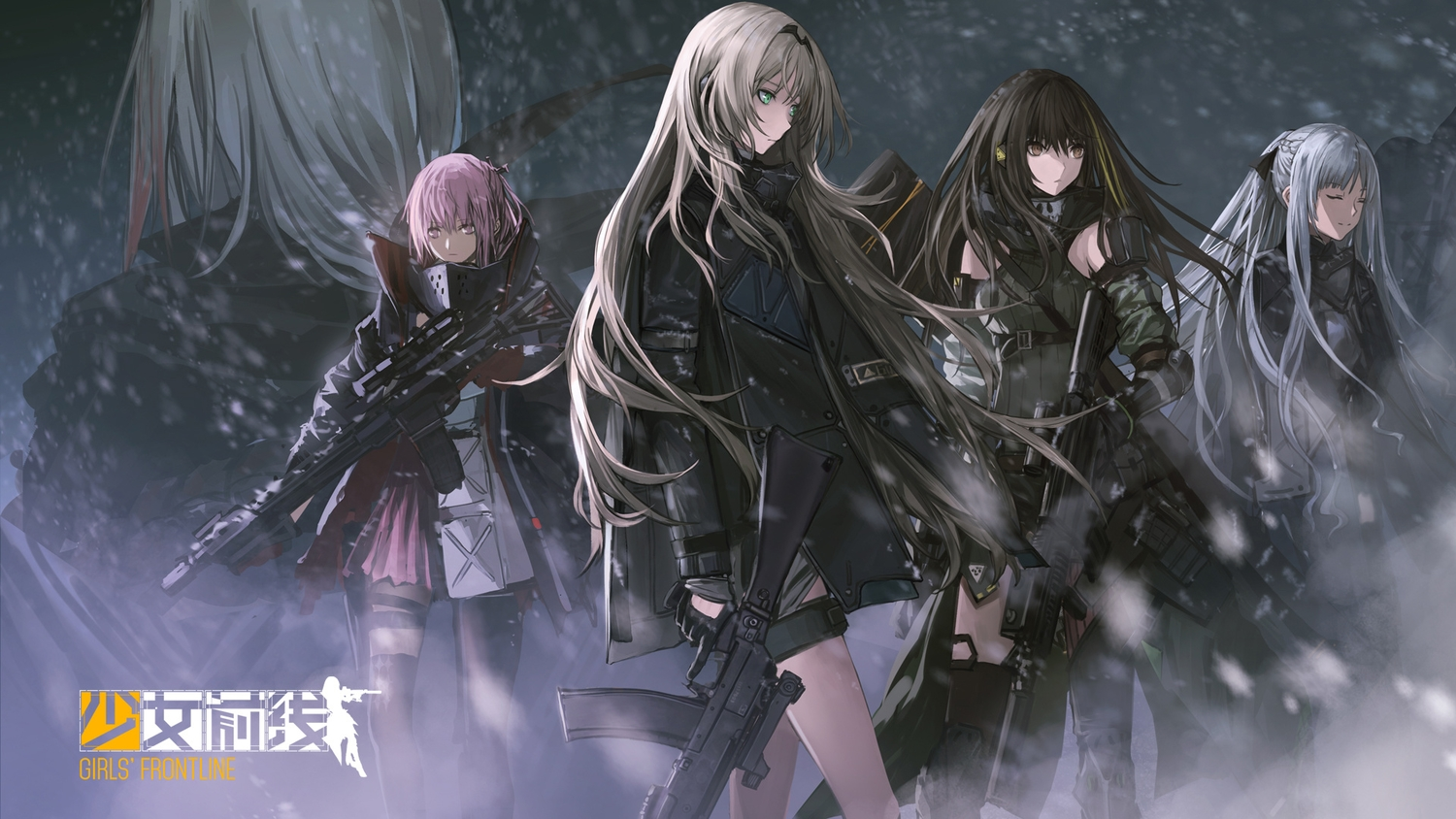 ak12_(girls_frontline) an94_(girls_frontline) anthropomorphism girls_frontline gloves group gun infukun logo long_hair m16a1_(girls_frontline) m4a1_(girls_frontline) st_ar-15_(girls_frontline) thighhighs weapon