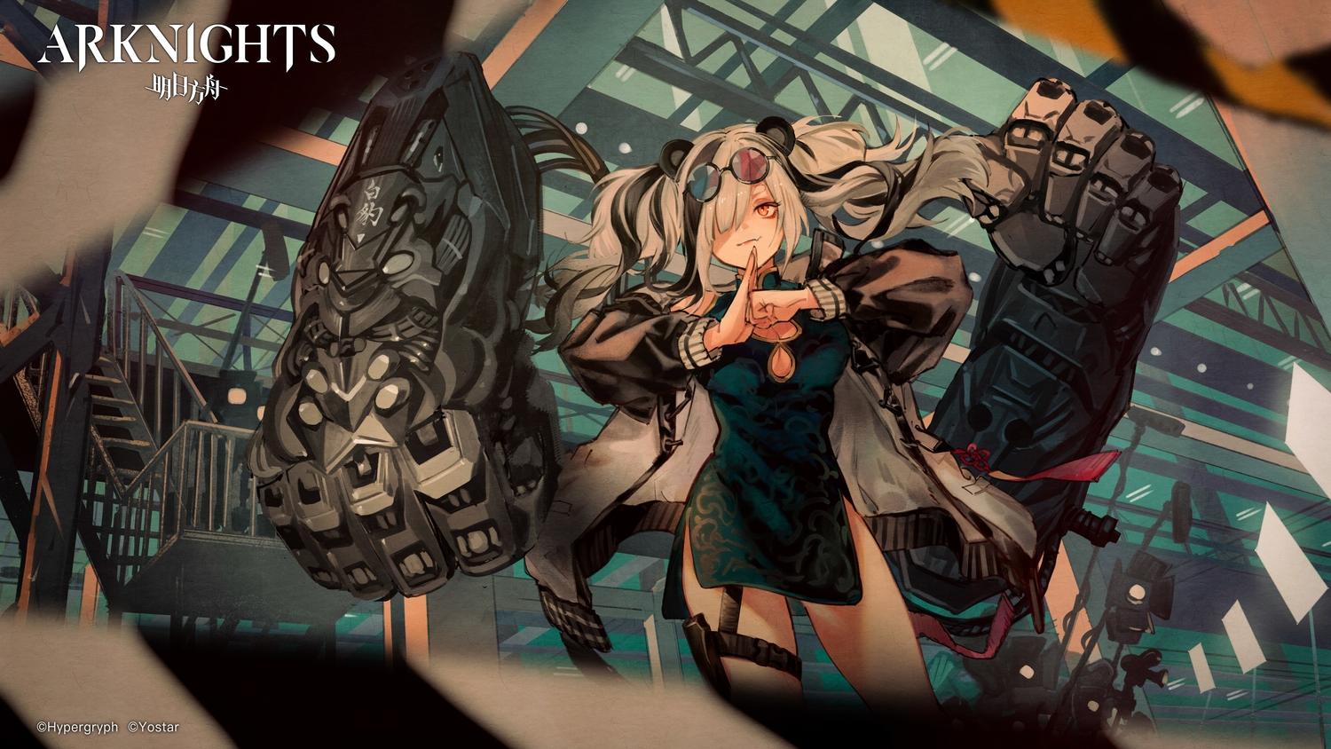 animal_ears arknights breasts chinese_clothes chinese_dress cleavage dress feater_(arknights) glasses gray_hair logo mechagirl orange_eyes p-suke twintails