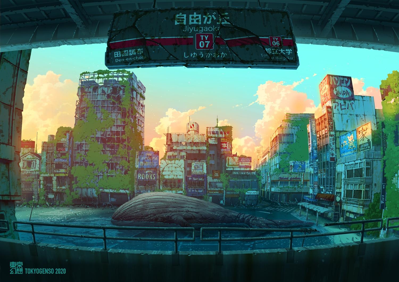 animal building city clouds landscape nobody original ruins scenic sky tokyogenso water watermark