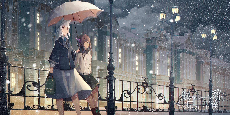 2girls animal_ears brown_hair building clouds green_eyes long_hair original purple_eyes sagiri_(ulpha220) skirt sky snow umbrella white_hair