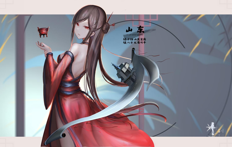 anthropomorphism brown_hair dress hc japanese_clothes kimono long_hair original red_eyes watermark